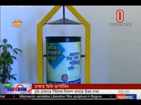 Ten thousand more steel dustbins to be set up in South (18-06-2018)
