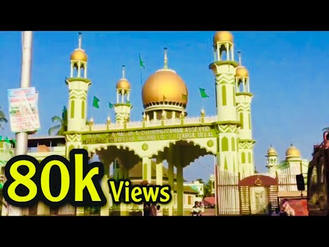 Religious spots    Ullal Darga    Mangalore