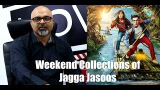 #TutejaTalks | Jagga Jasoos | Box Office Weekend Collections | Ranbir Kapoor | Katrina Kaif |