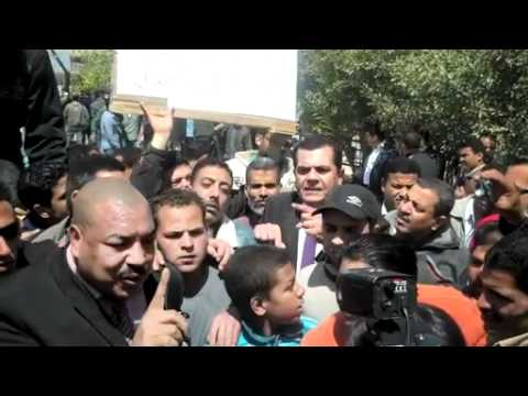 Ahmed Ezz Protesters at Egypt Court