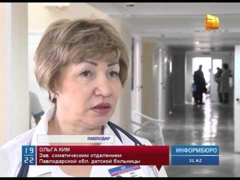 В Павлодарской области шесть человек отравились парами ртути
