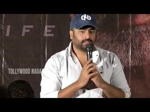 Aatagallu Movie Trailer Launch | Nara Rohit | Jagapathi Babu | 2018 Telugu Movies | Tollywood Nagar