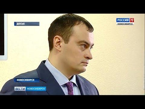 Экс-глава Бердского отдела Следственного комитета пытается обжаловать свое увольнение в суде - DomaVideo.Ru