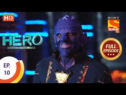Hero - Gayab Mode On - Ep 10 - Full Episode - 18th December 2020