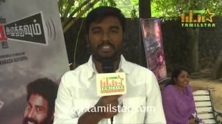 VJ Sabu Joseph at Tamiluku En Ondrai Aluthavum Press Meet