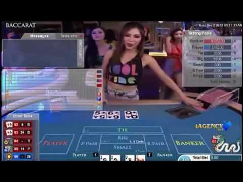 IBCBET Party Casino - iAgencyNet
