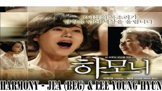Download Lagu [MP3 DL] Jea (BEG) and Lee Young Hyun - HARMONY Mp3