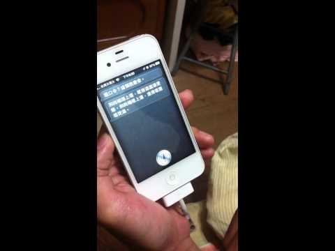 中文的Siri太強了,居然還能繞口令…