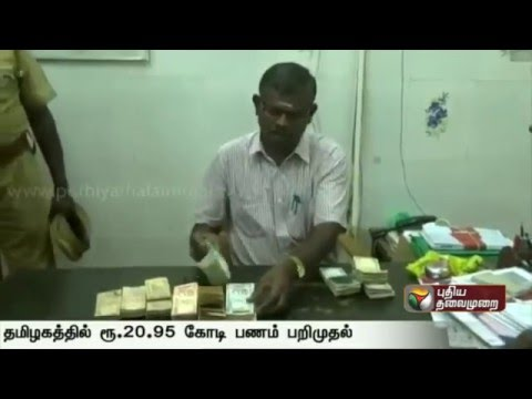 Rupees-20-95-crores-without-relevant-documents-seized-in-Tamilnadu-till-the-6th-of-this-month