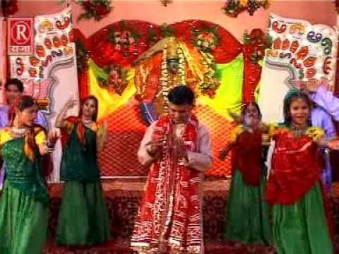 Balam Mohe Le Chal Re II Kalka Maa Ke Bhawan Mein Rang Barse II Ram Avar Sharma