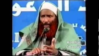 MUXAADARO LIMAANKA GABADHA MUSLIMADA SH MAXAMED RASHAAD RAXIMULAH