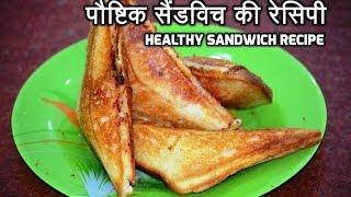 Healthy Sandwich Recipe | Cucumber and Tomato Sandwich (English Subtitles)