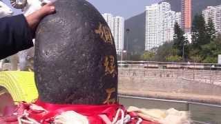 Repulse Bay em Hong Kong