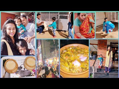 #VLOG // Saturday In Bangalore & Sunday In Tirupati Vlog // Pot Pudina Chutney // AshaSudarsan