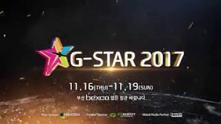 Видео к игре A:IR из публикации: [G-STAR 2017] В трейлере G-STAR 2017 можно увидеть геймплей MMORPG Project W