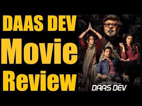 Daas Dev Film Review | Aditi Rao Hydari | Richa Chadda | Rahul Bhatt | Sudhir Mishra