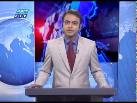 02 PM News || দুপুর ০২ টার সংবাদ || 27 June 2020 || ETV News