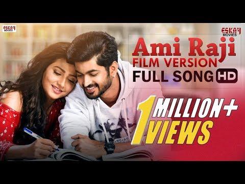 Download Ami Raji Film Version (Full Video) | Prem Ki Bujhini | Om | Subhashree | Romantic Bengali Song HD Mp4 3GP Video and MP3