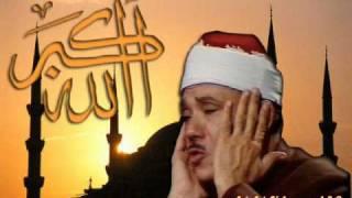 Abdussamed Sabah Ezanı