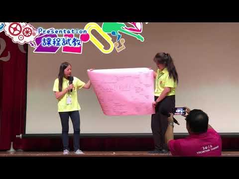 【2018海外青年英語服務營】活動紀錄片–教育訓練