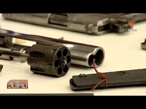 ขายปืนเถื่อน - ตำรวจ 191 ขยายผลจับกุมผู้ลักลอบจำหน่ายอาวุธปืนเถื่อน ผ่านเฟสบุ๊ค...