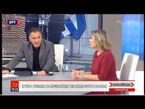 H Κ. Παπακώστα στην εκπομπή «Απευθείας» | 7/11/18 | ΕΡΤ