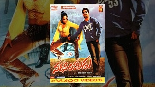 Narasimhudu - Telugu Full Movie