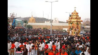 Tirupati India  city pictures gallery : Tirupati Balaji Temple / Andhra Pradesh (India)