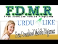 HowTo FDMR Your Name Ringtone Mp3 Urdu