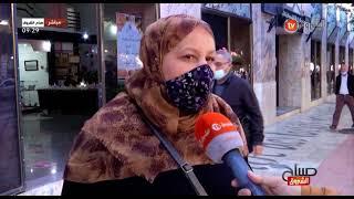 هذه أولويات الجزائري في حياته... صباح الشروق