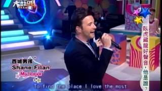 Video Shane Filan《My Love》_Taiwan_TV show_2014 MP3, 3GP, MP4, WEBM, AVI, FLV Juni 2018
