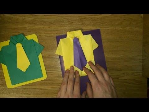 Как сделать открытку из бумаги своими руками на 23