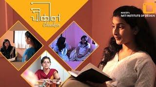 Mothers & Daughters Relationship - Chaukon | Marathi Short Film