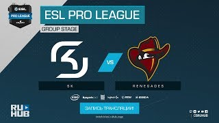 SK vs Renegades - ESL Pro League S7 Finals - map2 - de_mirage [ceh9, Enkanis]