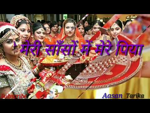 Video करवाचौथ Special 2017 :- hai meri sanso me mere piya sainik | Karwa Chauth Whatsapp Status Video download in MP3, 3GP, MP4, WEBM, AVI, FLV January 2017