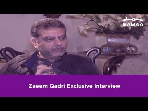 Zaeem Qadri Exclusive Interview | SAMAA TV | 19 February, 2019