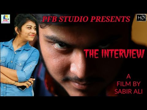 The Interview | Bengali Short Film | Latest Bangla Short Film | A New Short Film | PFB Studio | 2018