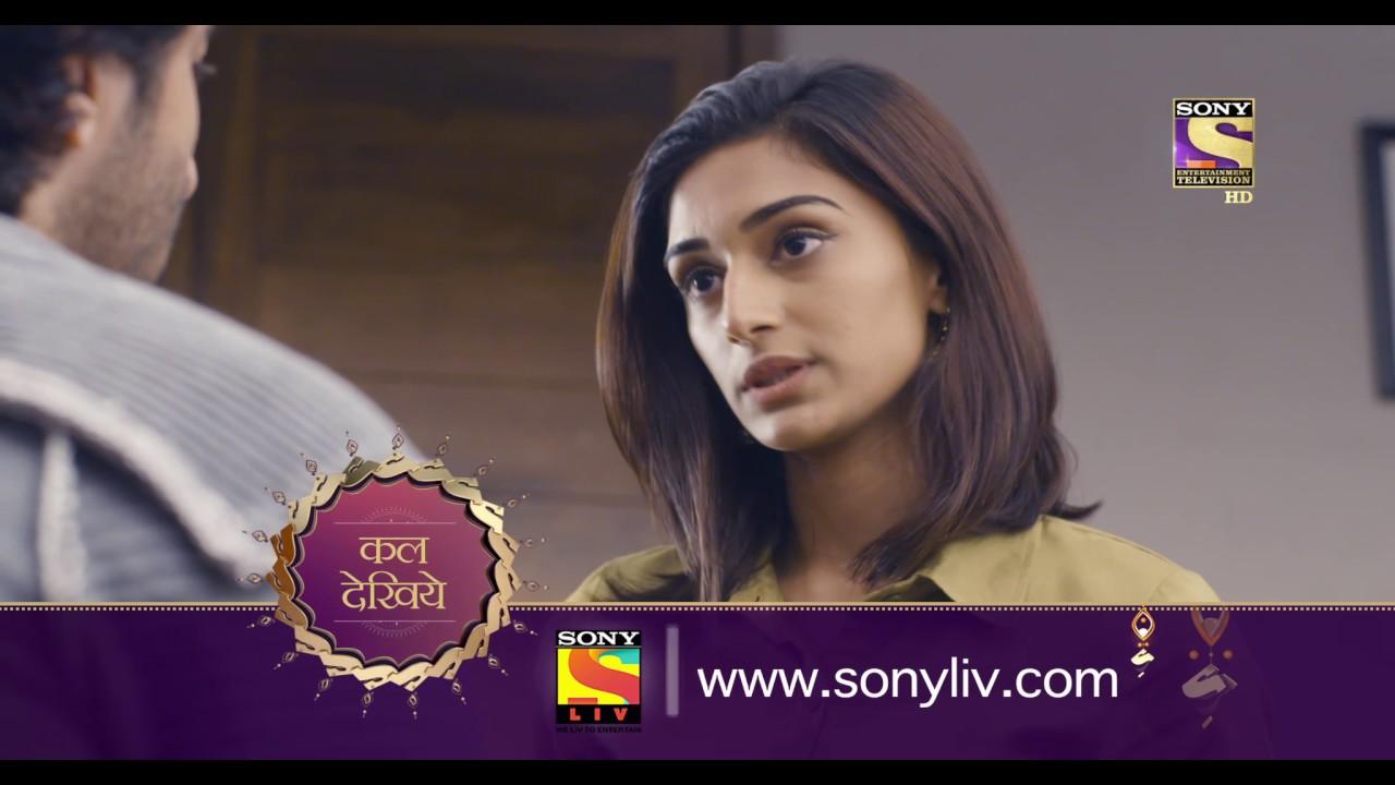 Kuch Rang Pyar Ke Aise Bhi – कुछ रंग प्यार के ऐसे भी – Episode 309 – Coming Up Next