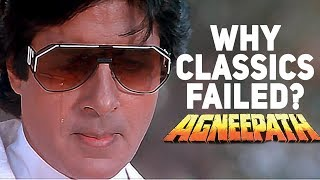 Video Why Classics Failed   Episode 6   Agneepath   Amitabh Bachchan   Mukul S. Anand   MP3, 3GP, MP4, WEBM, AVI, FLV Maret 2019