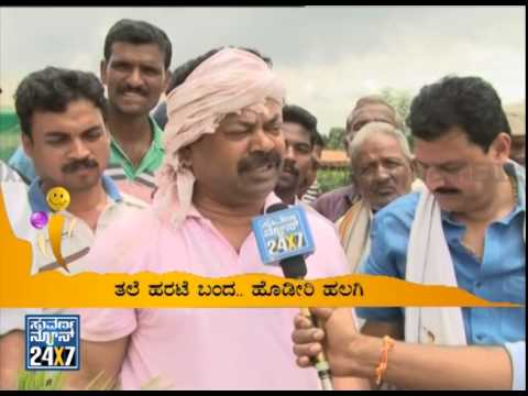 Tale Harate - Comedy Special - 19 Aug 14 - Suvarna News