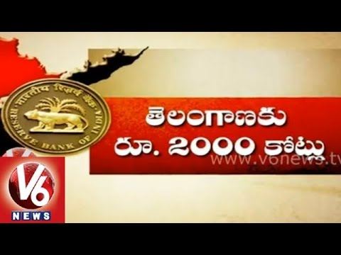 Banks approved to provide loans for AP  Telangana states