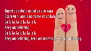 Tegami Lyrics
