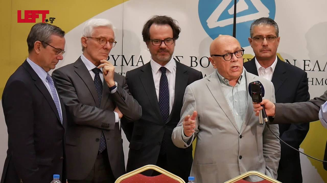 Συνάντηση προέδρων του Group Med