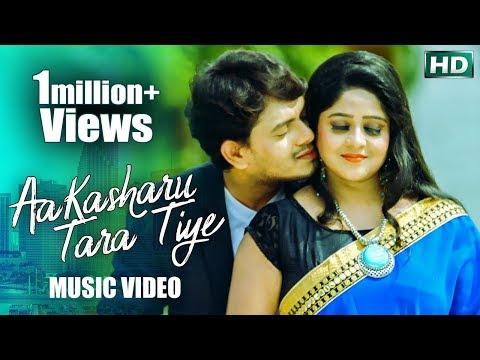Video AAKASHARU TARA TIYE   Odia Music Video   Anubhab & Sunita   Sidharth TV download in MP3, 3GP, MP4, WEBM, AVI, FLV January 2017