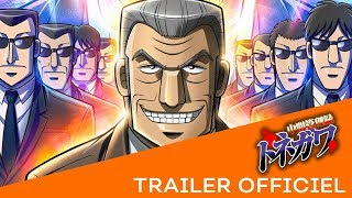 Mr. TONEGAWA Middle Management Blues - Bande annonce VOSTFR