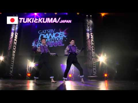 【GDC 6th】GATSBY DANCE COMPETITION 2013-2014:ASIA GRANDFINAL/TUKIとKUMA【JAPAN】
