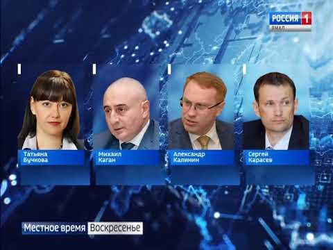Дмитрий Артюхов утвердил состав правительства округа - DomaVideo.Ru