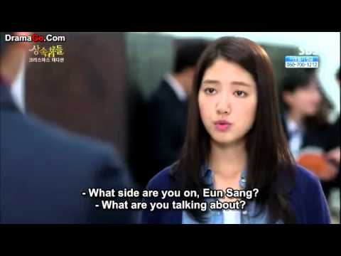 THE HEIRS Special Episode Part 2