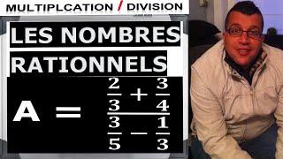 Maths 3ème - Les nombres rationnels Multiplication et Division Exercice 24