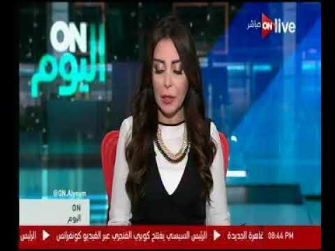 مداخلة هاتفية للدكتور هشام عرفات وزير النقل لبرنامج اون اليوم